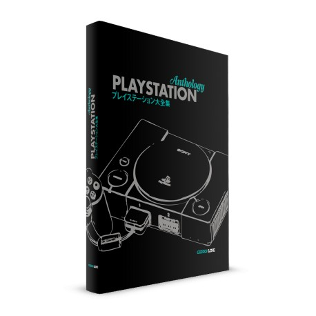 PLAYSTATION ANTHLOGY CLASSIC EDITION