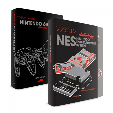 72 BIT BUNDLE PACK (N64+NES ANTHOLOGY)