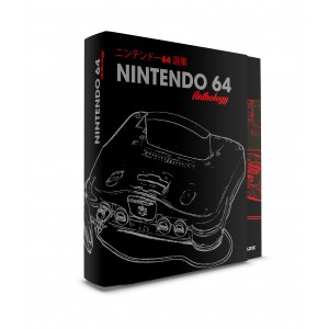 ANTHOLOGY 64 COLLECTOR EDITION