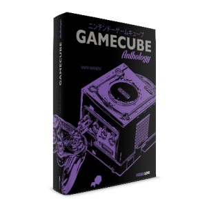 GAMECUBE ANTHOLOGY - CLASSIC EDITION