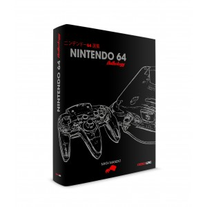 ANTHOLOGY 64 CLASSIC EDITION